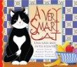 A Very Smart Cat