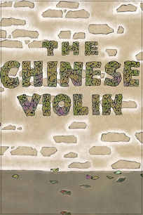 chinese_violin