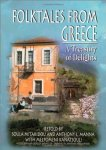 folktales-from-greece